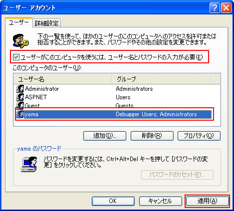 XP102.jpg