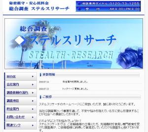homepage300.jpg